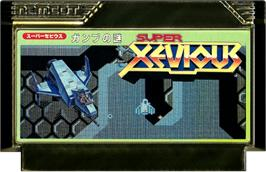 Cartridge artwork for Super Xevious on the Nintendo NES.