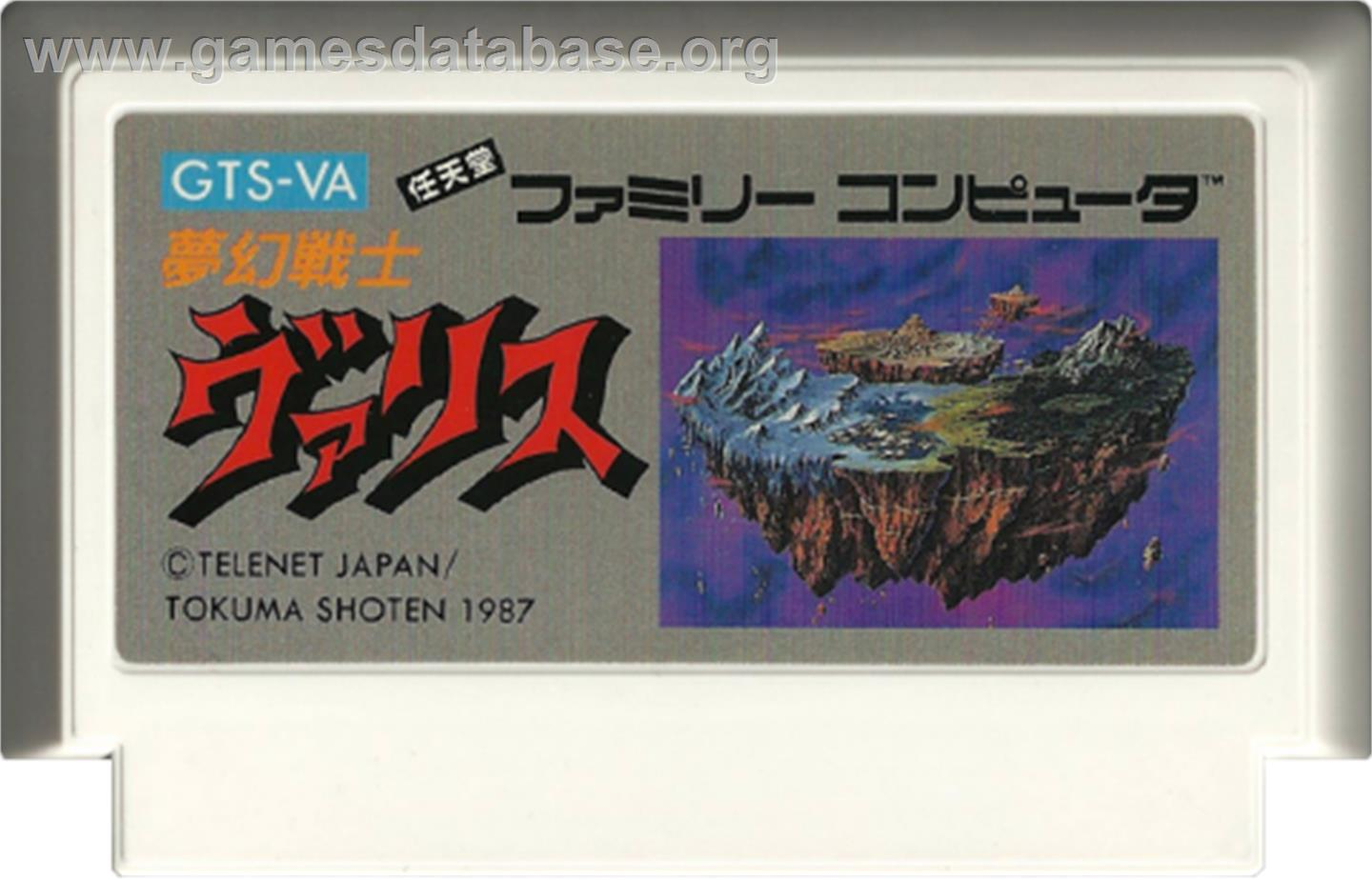 Valis: The Fantasm Soldier - Nintendo NES - Artwork - Cartridge
