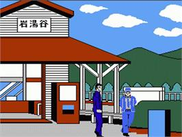 In game image of Akagawa Jirou no Yuurei Ressha on the Nintendo NES.