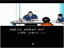 In game image of Akira on the Nintendo NES.
