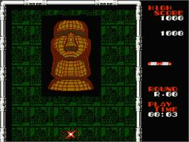 In game image of Arkanoid - Revenge of DOH on the Nintendo NES.