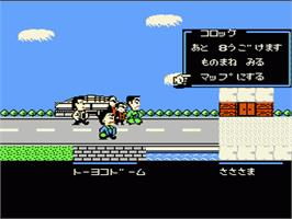 In game image of Bakushou! Star Monomane Shitennou on the Nintendo NES.