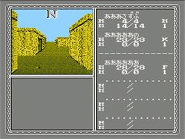 In game image of Bard's Tale II: The Destiny Knight on the Nintendo NES.