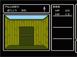 In game image of Deep Dungeon IV: Kuro no Youjutsushi on the Nintendo NES.