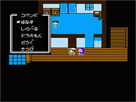 In game image of Doraemon - Giga Zombie no Gyakushuu on the Nintendo NES.