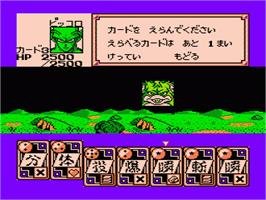 In game image of Dragonball Z Gaiden: Saiyajin Zetsumetsu Keikaku on the Nintendo NES.