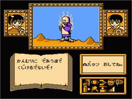 In game image of Erika to Satoru no Yume Bouken on the Nintendo NES.