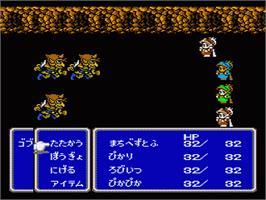 In game image of Final Fantasy 3 on the Nintendo NES.