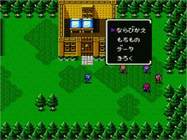 In game image of Fire Emblem Gaiden on the Nintendo NES.