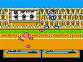 In game image of Joy Mecha Fight on the Nintendo NES.