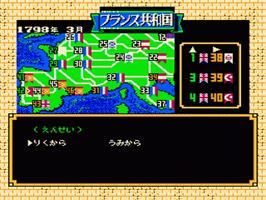 In game image of L'Empereur on the Nintendo NES.
