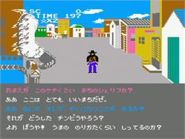 In game image of Law of the West on the Nintendo NES.