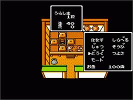 In game image of Momotarou Densetsu Gaiden on the Nintendo NES.