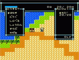 In game image of Niji no Silkroad on the Nintendo NES.