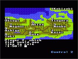 In game image of Nobunaga's Ambition on the Nintendo NES.