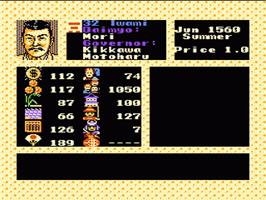 In game image of Nobunaga's Ambition 2 on the Nintendo NES.