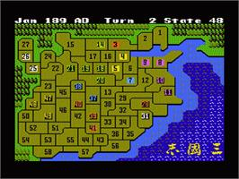 In game image of Romance of the Three Kingdoms on the Nintendo NES.