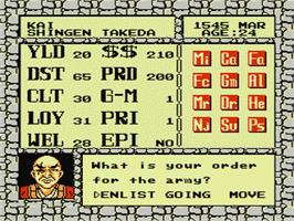 In game image of Shingen the Ruler on the Nintendo NES.
