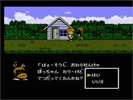 In game image of Square no Tom Sawyer on the Nintendo NES.