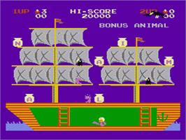 In game image of Super Arabian on the Nintendo NES.