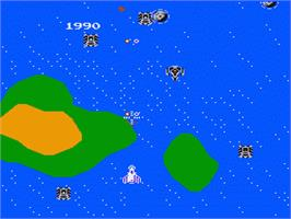 In game image of Super Xevious on the Nintendo NES.