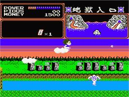 In game image of Yokai Douchuuki on the Nintendo NES.