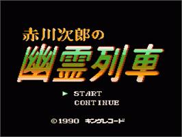 Title screen of Akagawa Jirou no Yuurei Ressha on the Nintendo NES.