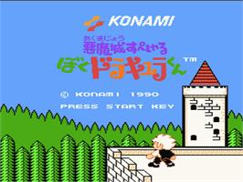 Title screen of Akumajo Special: Boku Dracula-kun on the Nintendo NES.