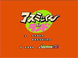 Title screen of Asmik-kun Land on the Nintendo NES.