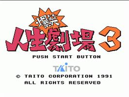 Title screen of Bakushou!! Jinsei Gekijou 3 on the Nintendo NES.