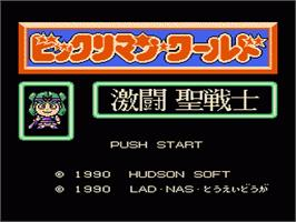 Title screen of Bikkuriman World: Gekitou Sei Senshi on the Nintendo NES.