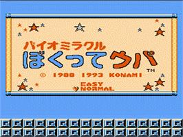 Title screen of Bio Miracle Bokutte Upa on the Nintendo NES.