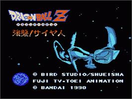 Title screen of Dragonball Z: Kyoushuu! Saiyajin on the Nintendo NES.