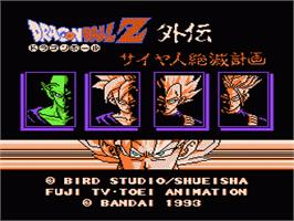 Title screen of Dragonball Z Gaiden: Saiyajin Zetsumetsu Keikaku on the Nintendo NES.