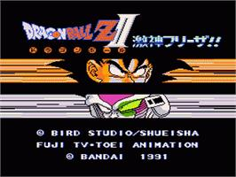 Title screen of Dragonball Z II: Gekigami Freezer on the Nintendo NES.