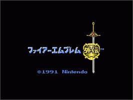 Title screen of Fire Emblem Gaiden on the Nintendo NES.