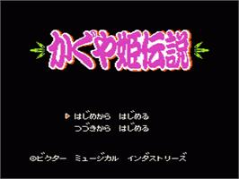 Title screen of Kaguya-hime Densetsu on the Nintendo NES.