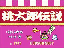 Title screen of Momotarou Densetsu on the Nintendo NES.