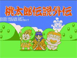 Title screen of Momotarou Densetsu Gaiden on the Nintendo NES.