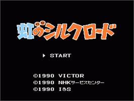 Title screen of Niji no Silkroad on the Nintendo NES.