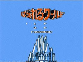 Title screen of Parallel World on the Nintendo NES.