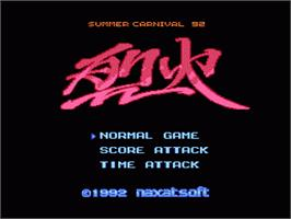 Title screen of Summer Carnival '92 - Recca on the Nintendo NES.