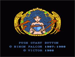 Title screen of Ys on the Nintendo NES.