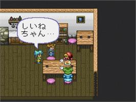 In game image of Akazukin Chacha on the Nintendo SNES.