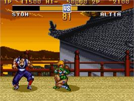 In game image of Battle Master: Kyuukyoku no Senshi-tachi on the Nintendo SNES.