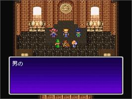 In game image of Chou Mahou Tairiku Wozz on the Nintendo SNES.
