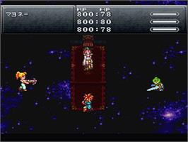 In game image of Chrono Trigger on the Nintendo SNES.