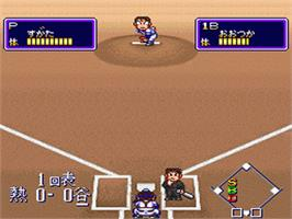 In game image of Downtown Nekketsu Baseball Monogatari: Baseball de Shoufuda! Kunio-kun on the Nintendo SNES.