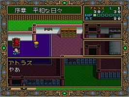 In game image of Dragon Slayer: The Legend of Heroes II on the Nintendo SNES.
