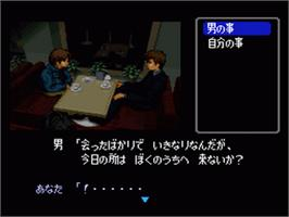 In game image of Famicom Tantei Kurabu Part II: Ushiro ni Tatsu Shoujo on the Nintendo SNES.